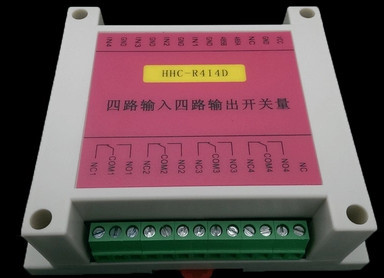 БЕСПЛАТНАЯ ДОСТАВКА MODBUS RTU 4 в 4 из управления релейный модуль RS485 переключатель входной и выходной модуль PLC