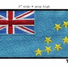 """Высокое качество Тувалу вышивной флаг железа на патч """" широкая черная граница"""