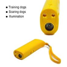Ультразвуковой Отпугиватель для дрессировки собак Контрольное устройство 3 в 1 анти-Лай Стоп-лай отпугивает собак устройство для тренировки домашних животных светильник