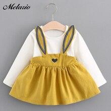 فستان الأميره للبنات أطفال كم طويل