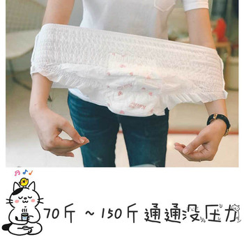 2 pcs Adult Diaper Skin-friendly cotton soft breath is suitable for 35-75kg Comfortable anti-side leakage elastic Adult Diaper