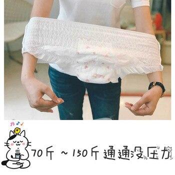 2 szt. Pieluchy dla dorosłych przyjazna dla skóry miękka bawełniana oddech nadaje się do 35-75kg wygodne boczne wycięcie elastyczne pieluchy dla dorosłych