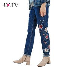 RZIV Autumn 2016 female leisure flowers embroidered jeans
