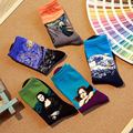 Mona Lisa painting socks Tide retro literary personality cotton men's socks C reative illustration  men's socks
