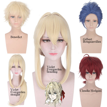 Violet Evergarden Cosplay Wig Claudia Hodgins Gilbert Bougainvillea Benedict Costume Halloween Party Wigs