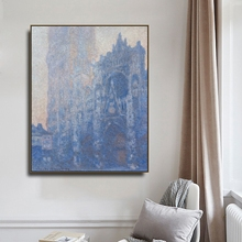 Rouen Cathedral by Monet Posters and Print Canvas Painting Calligraphy Wall Pictures for Living Room Bedroom Home Decor messmer rouen