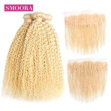 Smoora – lot de 3 mèches de cheveux frisés et bouclés avec Closure, tissage Frontal mongol Remy, blond 613, 13x4