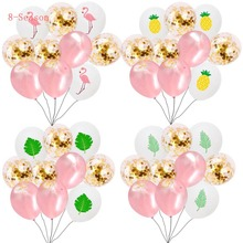 8-Season Metallic BalLoons Flamingo Jungle Party Decorations Green Confetti Air Baloon Theme Toys High Quality