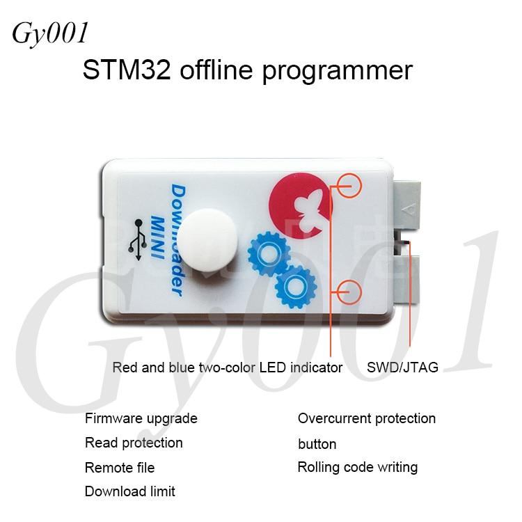 STM32 Offline Downloader Offline Programmer Offline Downloader Offline Programmer