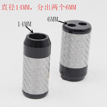 Free shipping 1pcs Carbon Fiber Pants Boot Y Splitter Speaker Audio Cable Wire pant(China)