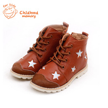 2016 New Genuine Leather Baby Boys Baby Girls Boots Star Pattern Autumn Winter Baby Shoes Baby Fashion Boots Chaussure Enfant