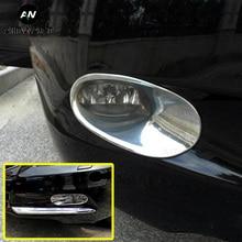 Подходит для Honda Accord 2008 2009 2010 2011 2012 2013 передние противотуманные свет лампы Накладка бампера век Обложка обрезать ABS Chrome аксессуары