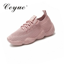Women Casual Shoes Comfortable Breathable Mesh Sneakers Casual Shoes Zapatillas Mujer Deportiva shoes woman chaussures femme forudesigns light comfortable mesh shoes for women flats breathable mesh shoes woman pretty leaf printed women s sneakers mujer