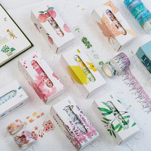 5Pcs/box Kawaii Leaf Fruit Sky Series Masking Adhesive Tape DIY Diary Decoration Cartoon Sticker Label Stationery Supplies(China)