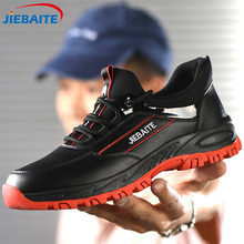 Men Work & Safety Shoes Steel Toe Caps Anti-smashing Anti-puncture Construction Work Boots Non-slip Breathable Security shoes стоимость