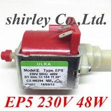 AC230V الأصلي أصيلة ماكينة القهوة مضخة ULKA EP5 الكهرومغناطيسية بوم معدات طبية غسل ماتشي
