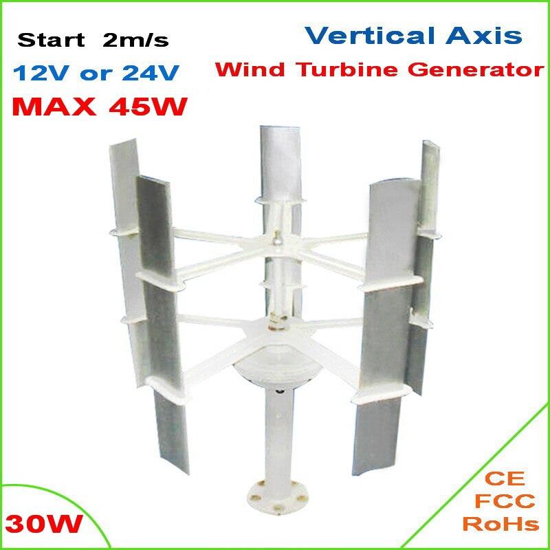 30W Max 45W DC 12V 24V Vertical Mini Wind Energy Generator 300r/m   5 blades Mini Vertical Axis Wind Turbine