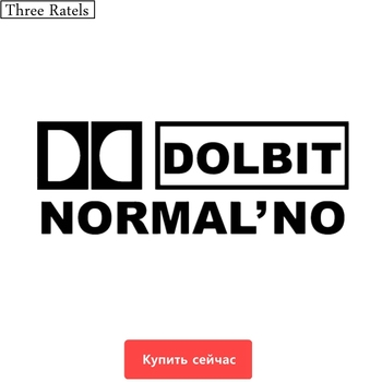 Three Ratels TZ-022 9.08*25cm 1-5 pieces DOLBIT NORMAL'NO car sticker car stickers three ratels tz 1097 15 16cm 1 4 pieces car sticker you excuse me if something car stickers