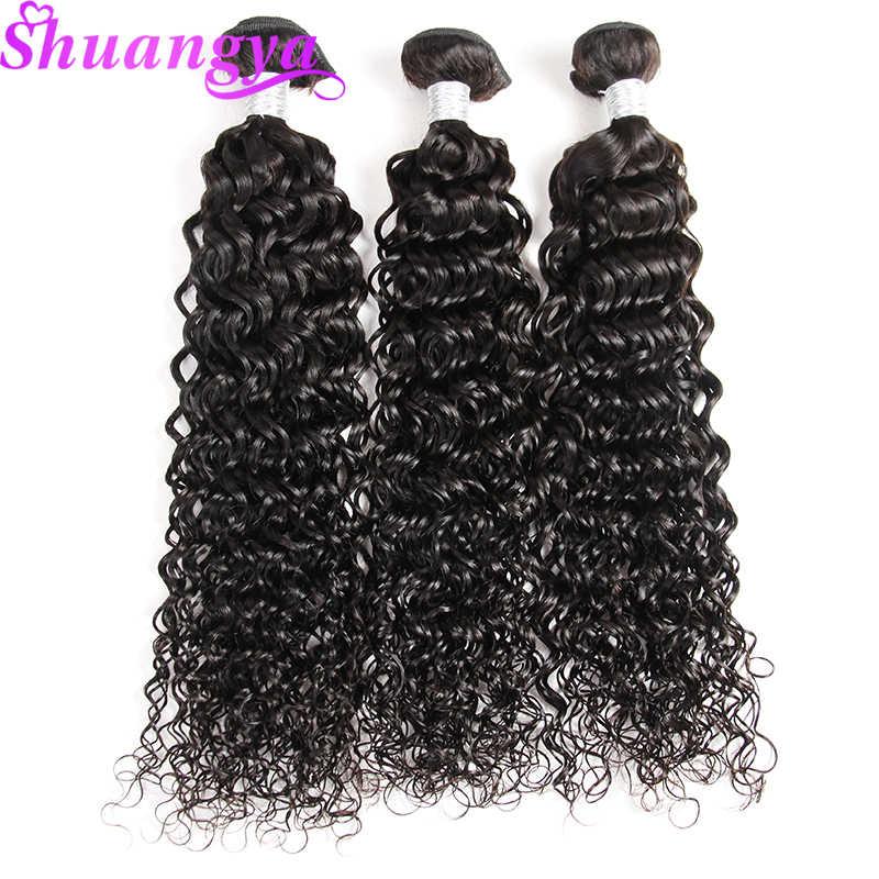Человеческих волос Комплект s волна воды 100% человеческих волос Ткань Комплект s Shuangya Реми волос волна воды 3 Комплект дело