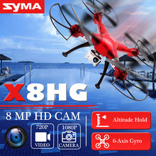 Original SYMA Professional UAV X8HG 2.4G 4CH 6 Axis RC Helicopter Drones 1080P 8MP HD Camera Quadcopter Aircraft Model Gift Toy