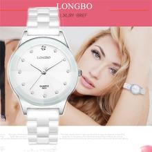 LONGBO Brand Watches Women Fashion Watch 2018 White Ceramic Luxury Waterproof Jelly Quartz Wrist Relogio Feminino 8631