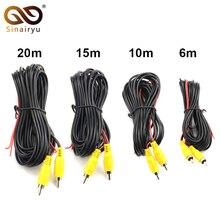 6 м 10 м 15 м 20 м RCA видео кабель для камеры заднего вида с видео триггером провода, 6 м~ 20 М камера заднего вида кабель для парковки монитора