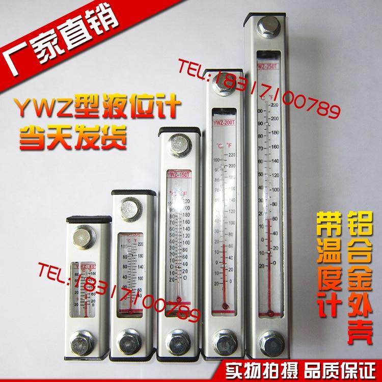 Level Gauge Oil Level Gauge Water Level Meter YWZ-80T100T125T127T150T200T 250T 300T 400T