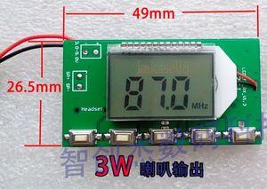 Image 2 - DSP PLL Digital Wireless Stereo Audio FM Radio Receiver Module 87Mhz to 108MHz