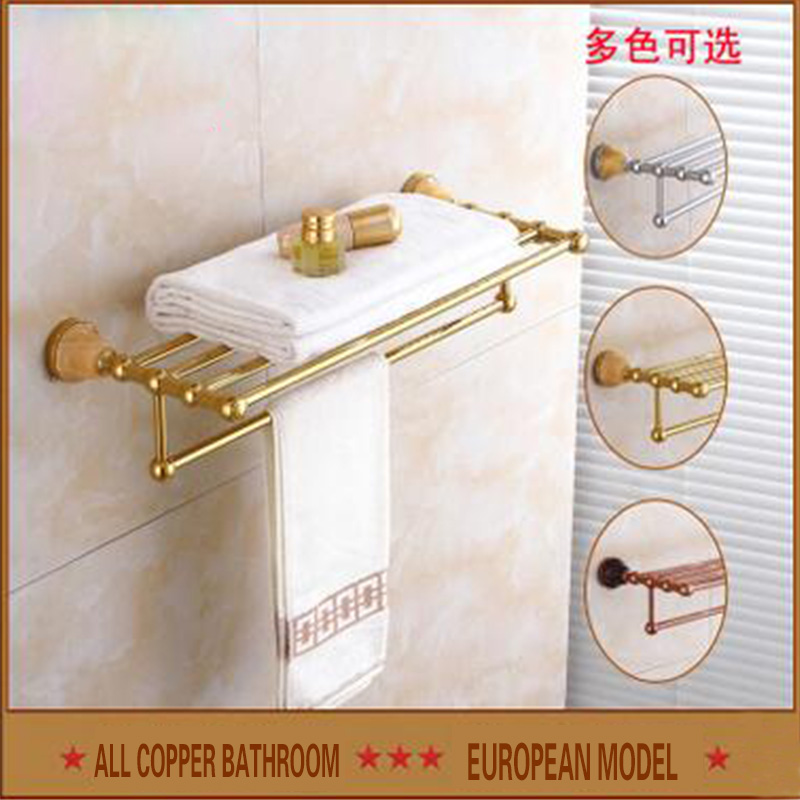 All copper bath towel stand, European antique drawing, bathroom towel rack, fashionable and beautiful, environmental protection antique basket bathroom shelf european copper hanging pendant bathroom cosmetic towel rack with hooks bathroom accessories ac