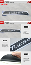Tucson fibra de Carbono luces de freno coche pegatinas adheridas pegatinas modificación especial (utilizado para Hyundai tucson) 2016