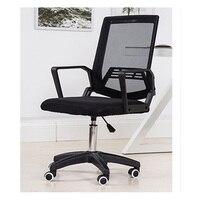 0121TB003 Modern comfortable lift mesh swivel office staff computer meeting arm chair