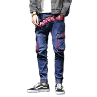 Loldeal spliced stretch jeans men elastic waist Men Shorts Casual Athletic Denim Vintage Wash Hip Hop Work Trousers Jeans