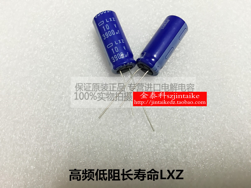 20pcs//200pcs  Nippon ARE Series 22uF//16V Small Volume Audio Capacitor 5X7mm