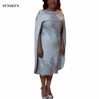 Two Pieces Elegant Mother of the Bride Dresses Short Tea Length Straight Sweetheart Mother of the Groom with Shawl S688