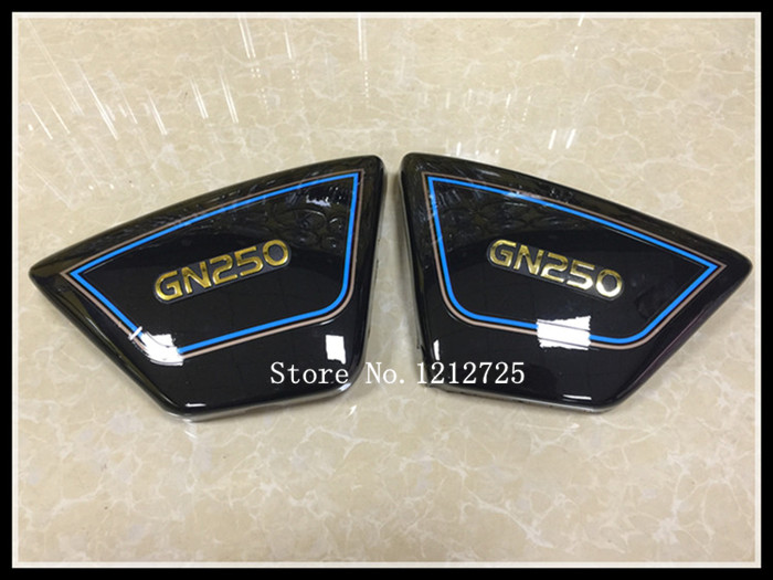 Wangjiang GN 250 Motorcycle side cover GN250 font b Battery b font side cover left right