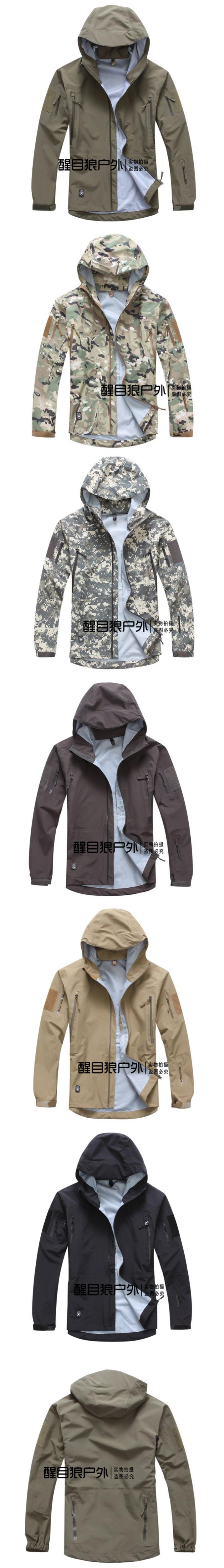 Raptor Hard sharkskin Jackets Jackets outdoor wind and waterproof rain jacket