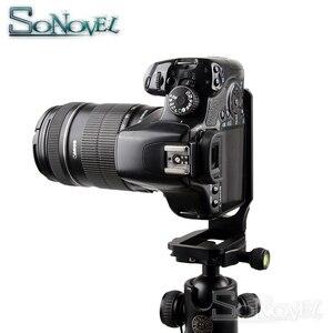 Image 5 - النسخة الموسعة 130 مللي متر الإفراج السريع L لوحة قوس قبضة لنيكون D7500 D7200 D5600 D5300 D3400 D850 D810 D750 D500 D3X D4s D5