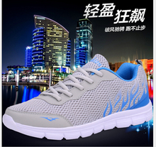 2017 Casual Men Shoes Summer Mesh Flats  Lace-Up Men Loafers students Casual Shoes Plus Size 38-46 B-06