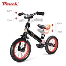 Детский велосипед легкий детский для мальчиков и девочек езды