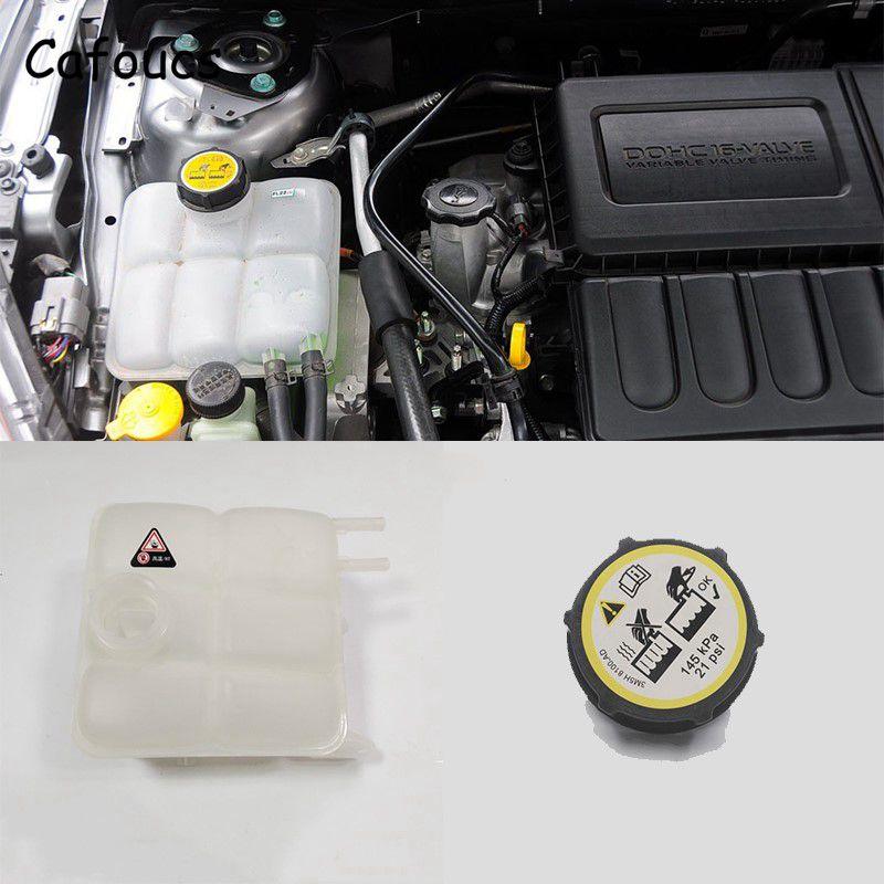 Radiator Cap Ford Fiesta 2002 2003 2004 2005 Petrol/&Diesel Coolant Expansion 00
