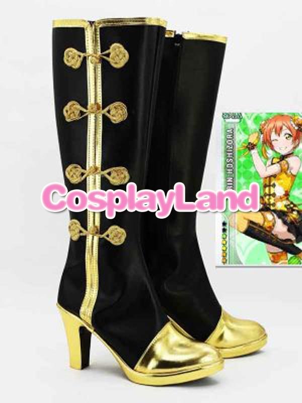 Customize Boots Love Live ! Cheongsam Awakening Hoshizora Rin Cosplay Boots Cosplay Costume Anime Party Shoes