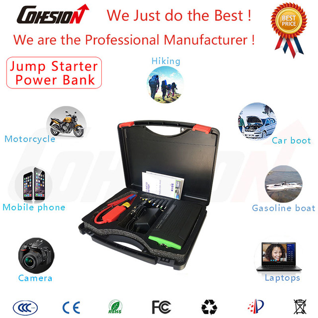 12800mAh Lithium Battery 12V Auto Portable Mini Multi-Function Car Jump Starter