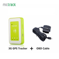 3G OBD GPS Tracker Plug & Play Easy Install For Taxi/Vehicle Fleet Management 3G WCDMA/UMTS 850/2100MHz