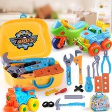 Детская головоломка, садовый инструмент, разборная игрушка, автомобиль, пластик, детский автомобиль, ремонт, инструменты для моделирования, игрушки для детей, вертолет для мальчика