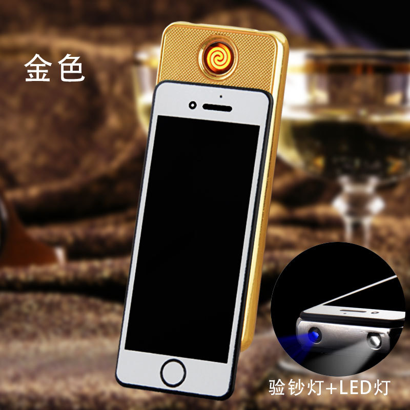 Personality Creative New Product With Security Lock Mobile Phone USB Charging Electric Wire Windproof Lighter