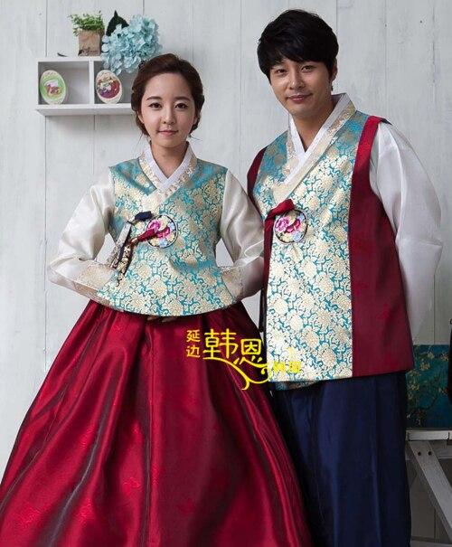 c0eb4960c Korean National Hanbok Dress Custom Made Women Men Hanbok Korean Traditional  Costumes Bride Bridegroom Wedding Party