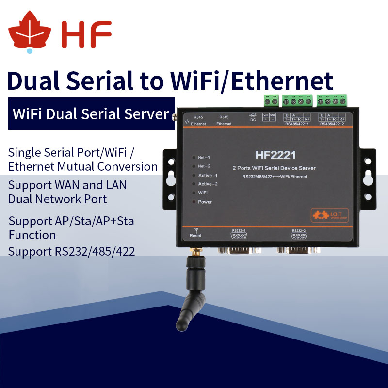 HF2221 Industrial Modbus 2-Port Serial Server RS232/RS485/RS422 to WiFi Ethernet Device Modbus Free Shipping Converter ConnectorHF2221 Industrial Modbus 2-Port Serial Server RS232/RS485/RS422 to WiFi Ethernet Device Modbus Free Shipping Converter Connector