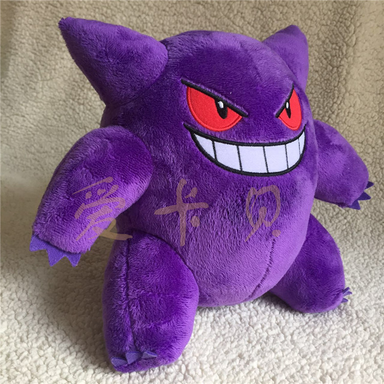 2016 Authentic Gengar Soft 9 Plush Doll Toy New