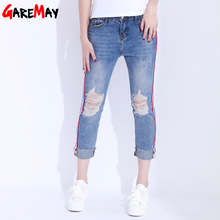 Hole Ripped Jeans Pants Women Curling Denim Side Stripe Knee Ripped Jeans Female Straight Ankle Length Pants Jeans Femme GAREMAY
