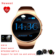 Neueste Original KW18 Voll Runde Herzfrequenz Smart Uhr MTK2502 BT4.0 Smartwatch für iphone Android Samsung Smart Watch Phone